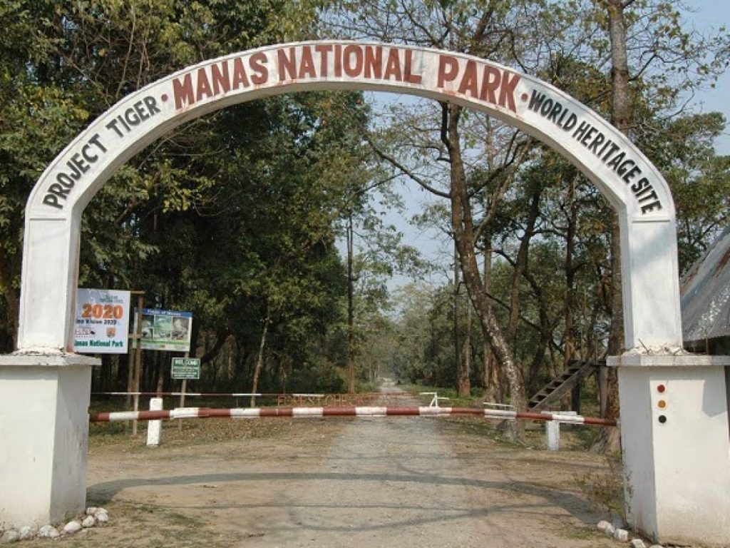 National Parks Are In Assam - Manas National Park