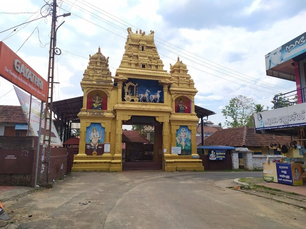 Sri Krishna Swami Temple