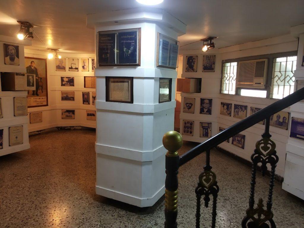Ramanujan Museum